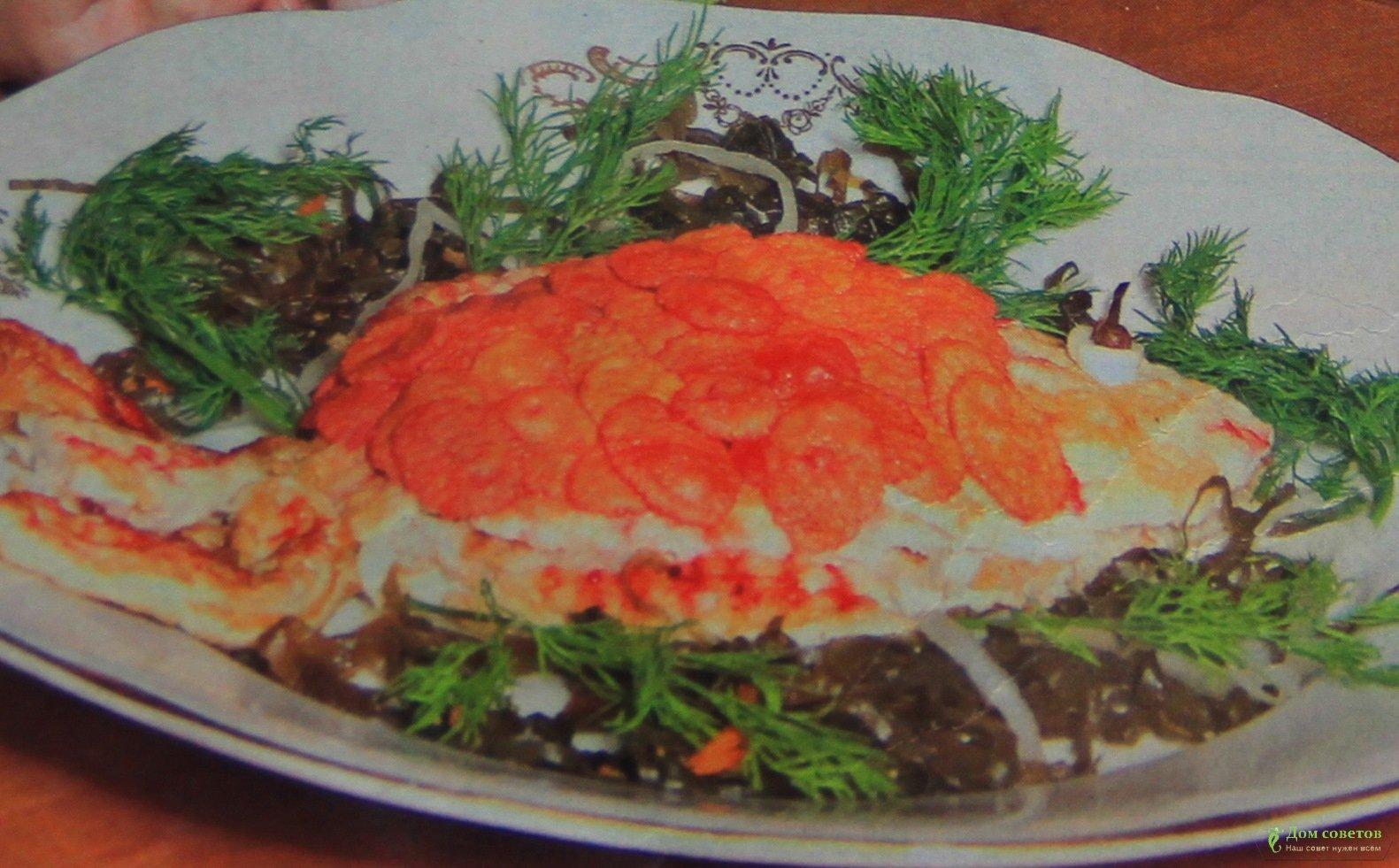 Блюда салаты из рыбы рецепты с